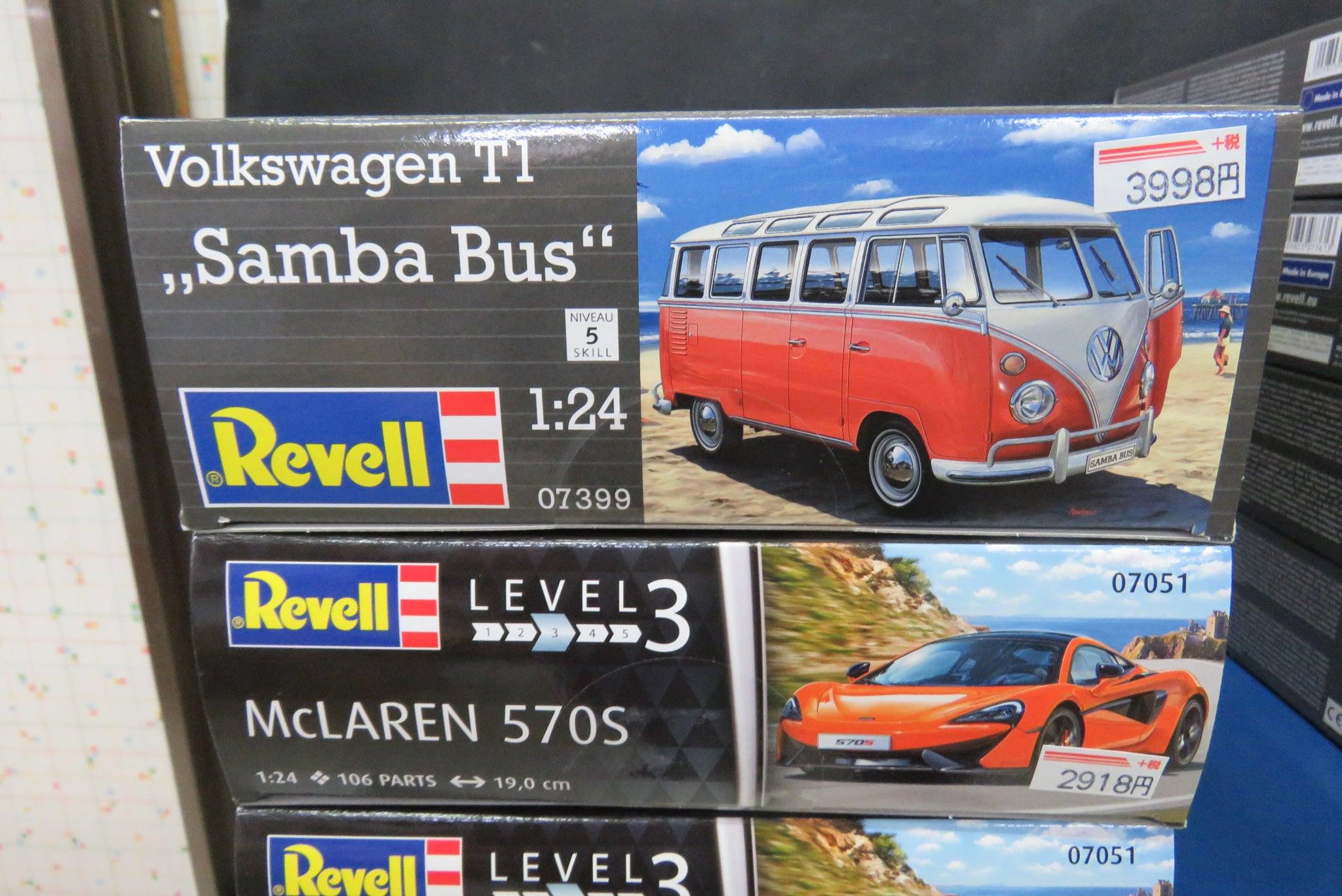 BUGATTI VEYRON GRAND SPORT VITESSE LEGEND JEAN BUGATTI 0179 Car Poster Poster