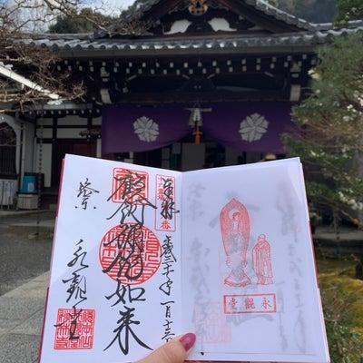 そうだ京都へ行こうPart2の記事に添付されている画像