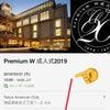 Peatixからもチケット発売!!の画像
