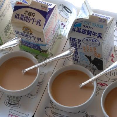 2月~「紅茶と牛乳・ミルクティー講座」の記事に添付されている画像