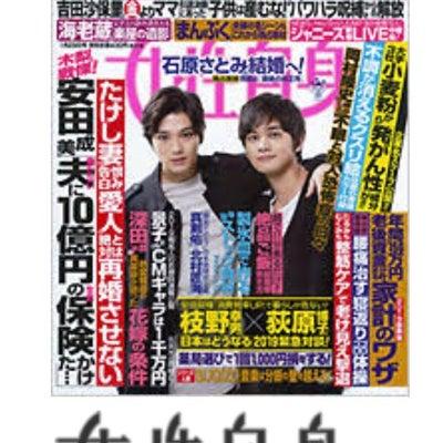 ④ [MEDIA]「女性自身」 SUGIZO インタビュー掲載の記事に添付されている画像