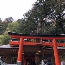 箱根で美脚ウォーキング!箱根神社に行ってきました!の記事に添付されている画像