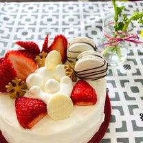 ◆マスターしたいショートケーキ!!終わりました!の記事に添付されている画像