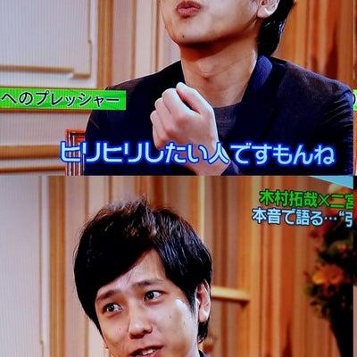 ニノちゃんおめでとう(*'ω'ノノ゙☆パチパチの記事に添付されている画像