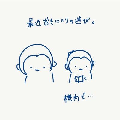 【韓国旅行編】<3話> 鼻スイッチの記事に添付されている画像