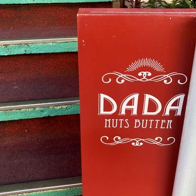 『DADA NUTS BUTTER』への記事に添付されている画像