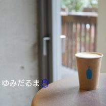 表参道で定番のコーヒーの記事に添付されている画像