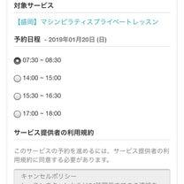 今週は盛岡スタジオ1月20日(日)ご予約可能です。の記事に添付されている画像