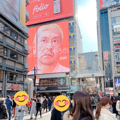 満席【募集開始】2019年新年会@新大久保!韓国旅行、韓国語など韓国好きの方をおの記事に添付されている画像