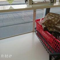 スッキリの極意をスーパーで見ましたっ!の記事に添付されている画像