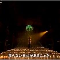 19年型 聖宝さんと真雅さん その21 「本島爆誕」の記事に添付されている画像