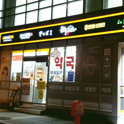 【2018.11月*ソウル旅】気になる!24時間営業ビル!?の記事に添付されている画像