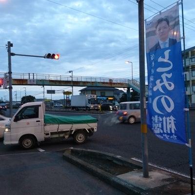 お火たき祭、吉川さおり議員来県の記事に添付されている画像