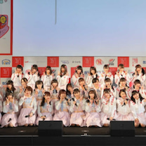 No.5149 NGT48一期生の公演が中止になり1月は全て研究生公演に変更!!の記事に添付されている画像