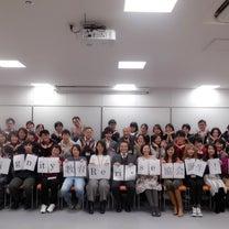 ✨福岡Dignity教育Re•rise協会完成✨の記事に添付されている画像