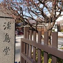 13日、東京の記事に添付されている画像
