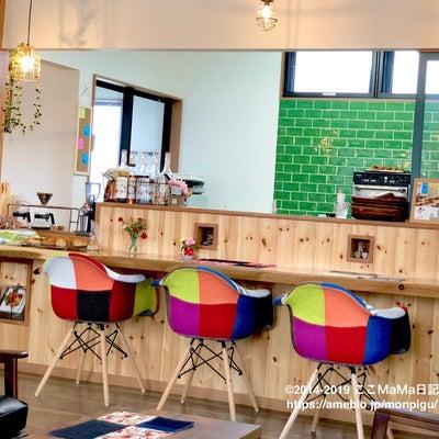 2018年10月26日に 新規オープン☆ cafe chamu(カフェチャム)@の記事に添付されている画像