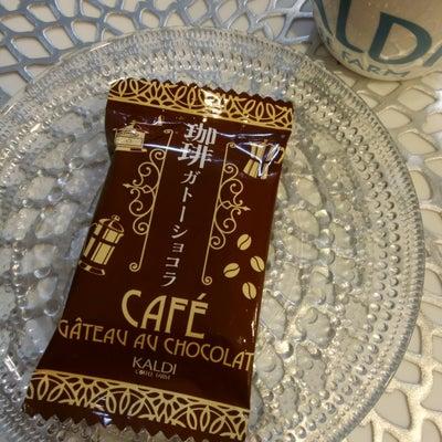 【カルディ】超濃厚で大満足のガトーショコラ☆の記事に添付されている画像