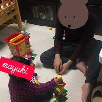 【育児】LEGOの記事に添付されている画像