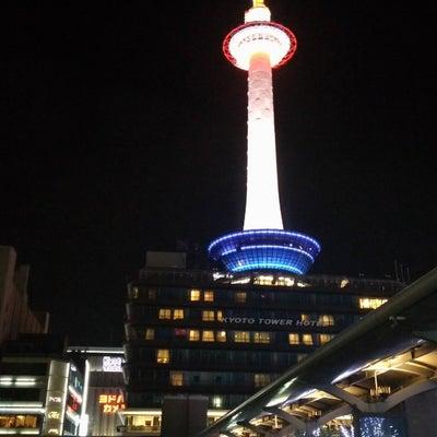 京都に出張ですの記事に添付されている画像