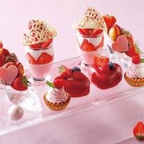 ラウンジで1日10食限定いちごスイーツ♡リーガロイヤルホテル京都の記事に添付されている画像