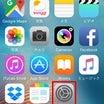 COMESのショッピングアプリを使いこなそう!2