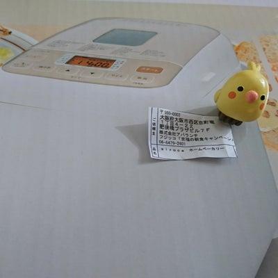 お届け物(・∀・)大物当選♡4~7個♡の記事に添付されている画像