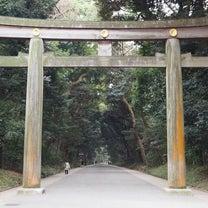 日本一周序章編 4日目(東京都)の記事に添付されている画像