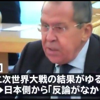 隠しきれなかった安倍首相・河野外相のロシア外交・大きく後退❗の記事に添付されている画像
