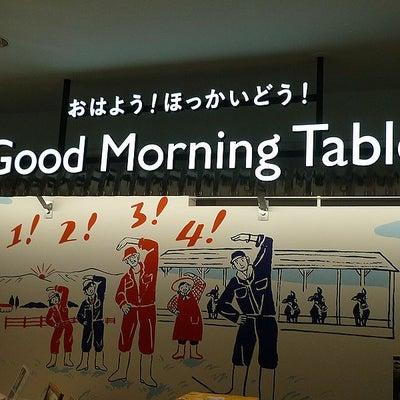 グッドモーニングテーブル(Good Morning Table) 高島屋(大阪)の記事に添付されている画像