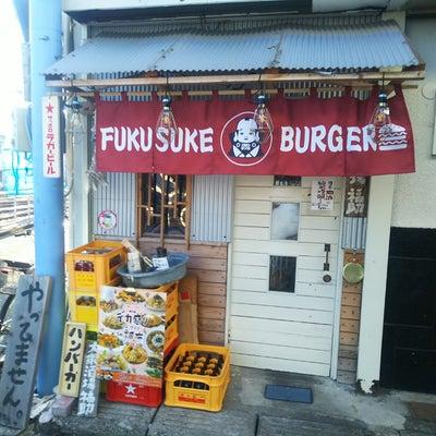 【東京都調布市】居酒屋さんの超本格絶品巨大ハンバーガー!!〜大衆酒場福助さん〜の記事に添付されている画像