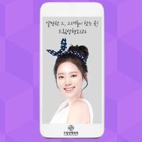 [韓国美容整形]お人形さんみたいな可愛い女の子に変身~♥DREAM STORY③の記事に添付されている画像