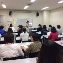 【お知らせ】オーラハーモニー・名古屋・大阪・札幌開催します♪の記事に添付されている画像