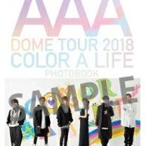 【限定特典付】AAA DOME TOUR 2018 COLOR A LIFE Pの記事に添付されている画像