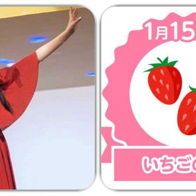 16(水)5:00~/BS12『歌のターニングライト』放送♪からの錦糸町♪の記事に添付されている画像
