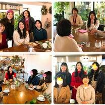 明日 1/16 福岡初開催です♡【ティーセミナー】の記事に添付されている画像