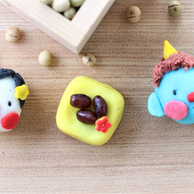 節分の和菓子作りワークショップのご案内の記事に添付されている画像