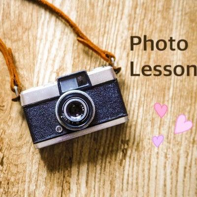 【残僅か!】カメラ初心者ママのためのフォトレッスンの記事に添付されている画像