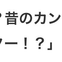 今日の迷言 番外編〜えすくん〜の記事に添付されている画像