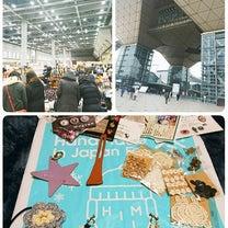 1/19開運イベントのお知らせです(^○^)の記事に添付されている画像