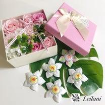 花婚式❤︎の記事に添付されている画像
