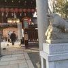 護王神社参拝の画像