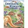 音となかよしプレイリスト『ステゴサウルス〜恐竜王国』の画像
