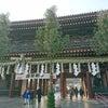 川崎大師で護摩祈祷の画像
