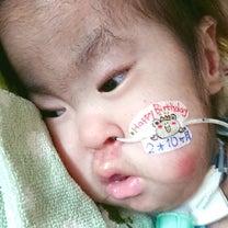 Happy birthday 2歳10ヶ月♪の記事に添付されている画像