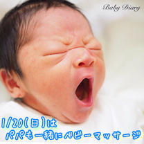 【パパベビマ】パパもママも赤ちゃんも♡幸せな時間♬@レモンホームさんの記事に添付されている画像