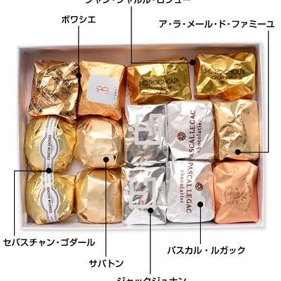世界初登場!夢の競演!世界TOP7人のパティシエのマロングラッセ詰め合わせBOXの記事に添付されている画像