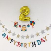 息子2歳のお誕生会の記事に添付されている画像