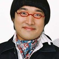 日本大2キモメガネ。知らずヤッベーとこに乗り込んだ幼少期の思い出の記事に添付されている画像