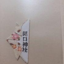 【サムライ】京都のパワーってホンマにヤバイ‼️の記事に添付されている画像